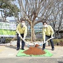 시흥시, 인구 50만 대도시 진입 기념식수