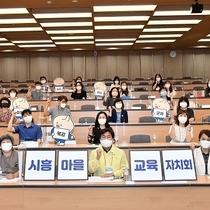 시흥시, 2021 매니페스토 우수사례 경진대회 '우수' 수상