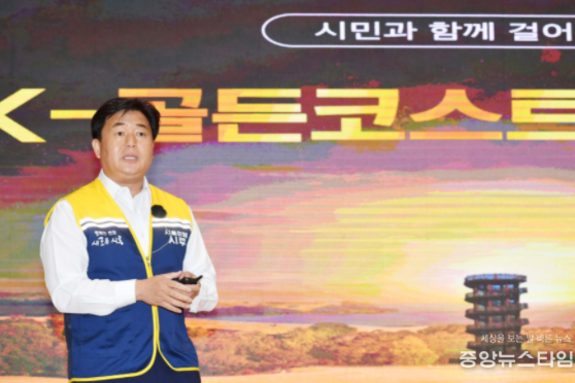 """임병택 시흥시장 """"황금빛 바다 K-골든코스트를 품은 명품 교육도시 시흥 만들겠다"""""""