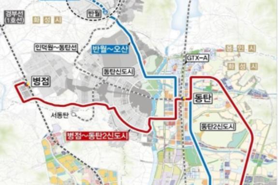 오산시, 동탄도시철도 '오산~동탄간 트램' 건설 본격 추진